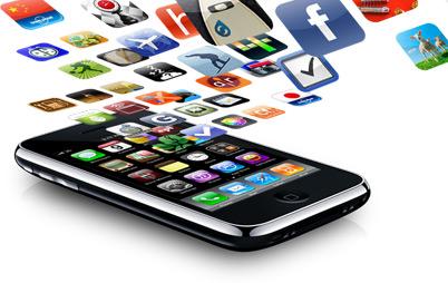 Votre site version Iphone...avec La Boite A Truc