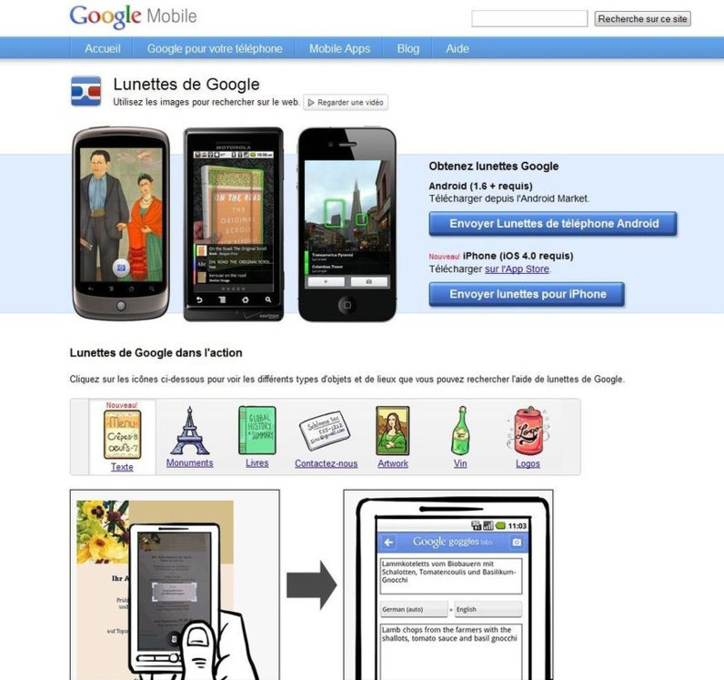 Google Goggles sur Iphone